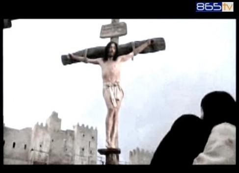 Силата на кръста
