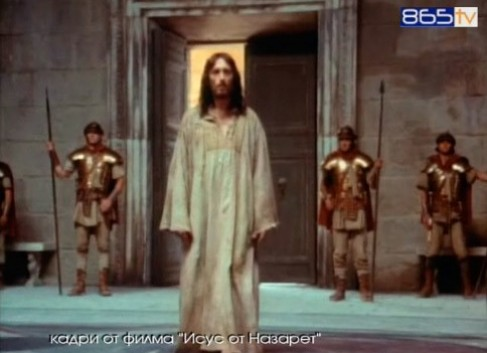 Как християните празнуват Възкресение?