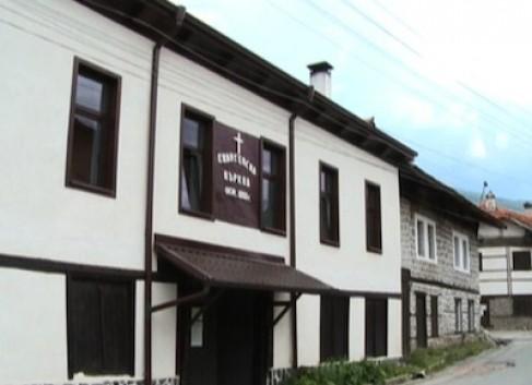 Евангелската общност в Банско