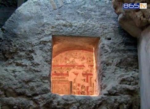 Археологически музей под църквата Света София
