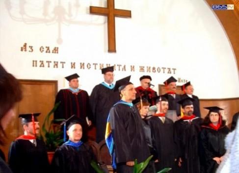 20 годишнината от създаването на Библейска академия