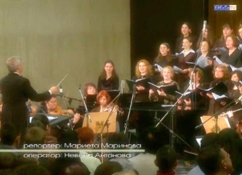 Месия от Хендел - концерт на сборен хор