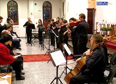 Рождествен концерт в католическа катедрала