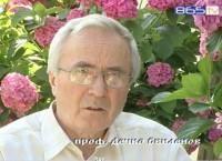 проф. д-р Дечко Свиленов